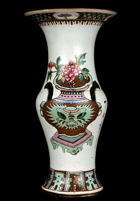 China 19./20 Jh Chinois Cinese Qing Exzellente QualitäT - A Chinese Famille Rose Porcelain Vase