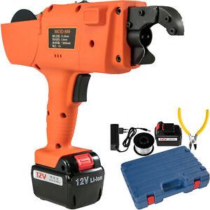 8-34mm-Rebar-Tier-Strapping-Machine-13200mAh-Rebar-Tier-Tying-Machine-Handheld