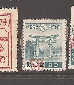 Burma Jap Oc SG J56f backing paper on reverse (6dan)