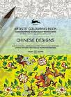 Chinese Designs: Artists' Colouring Book by Pepin Van Roojen (Paperback, 2015)