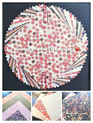 100PCS SET B Japanese SAKURA CHERRY BLOSSOM Yuzen Origami Chiyogami Paper