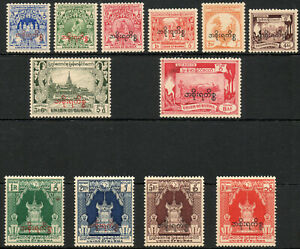 Burma-1949-KGVI-set-of-mint-stamps-value-to-10Rs-SG056-067-MNH