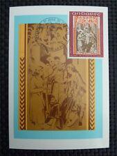 ANDORRA MK 1971 FRESCOES MAXIMUMKARTE CARTE MAXIMUM CARD MC CM c800