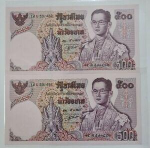 1975 THAILAND 500 BAHT GEM UNC Consecutive 2 Notes [P-86]