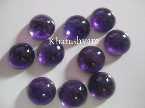 AAA Quality 25 Piece Natural Amethyst 7x7 MM Round Cabochon Gemstone Calibrated
