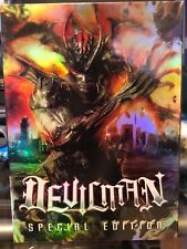 Devilman (DVD, 2009, 2-Disc Set, Special Edition)