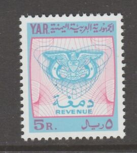 Yemen-revenue-fiscal-stamp-5-24-20-mnh-Gum-hidden-Gum-as-issued-scar