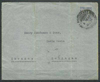 Afghanistan Brief Aus Kabul Via Landikhana/indien Nach Deutschland, 1926