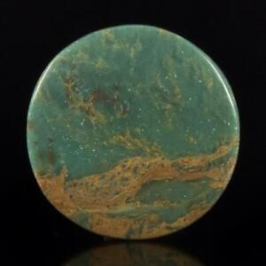RARE-Vibrant-Fossil-Indonesian-Petrified-Wood-Freeform-Cabochon-4-27-g