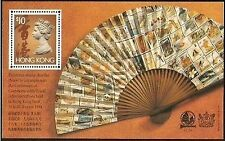 Hong Kong 1994 Definitive stamp sheetlet (No.9) stamp SS MNH