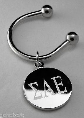 Sigma Alpha Epsilon, ΣΑΕ, Key Ring Greek Letter Silver Plate Disk Non Tarnish