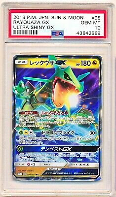 Pokemon Card Japanese MINT Rayquaza GX RR 098//150 Full Art SM8b