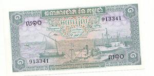Cambogia-1-riel-1972-FDS-UNC-Pick-4c-rif-3933