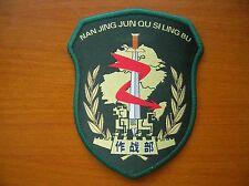 07's China PLA Nanjing Military Region Command Operational Headquarters Patch
