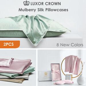 2x Mulberry Silk Standard Pillow Case Slip Genuine 25 Momme Silk Gift Box