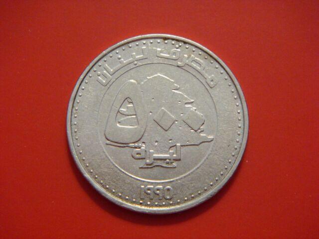 Lebanon 500 Livres, 1995, Cedar Tree