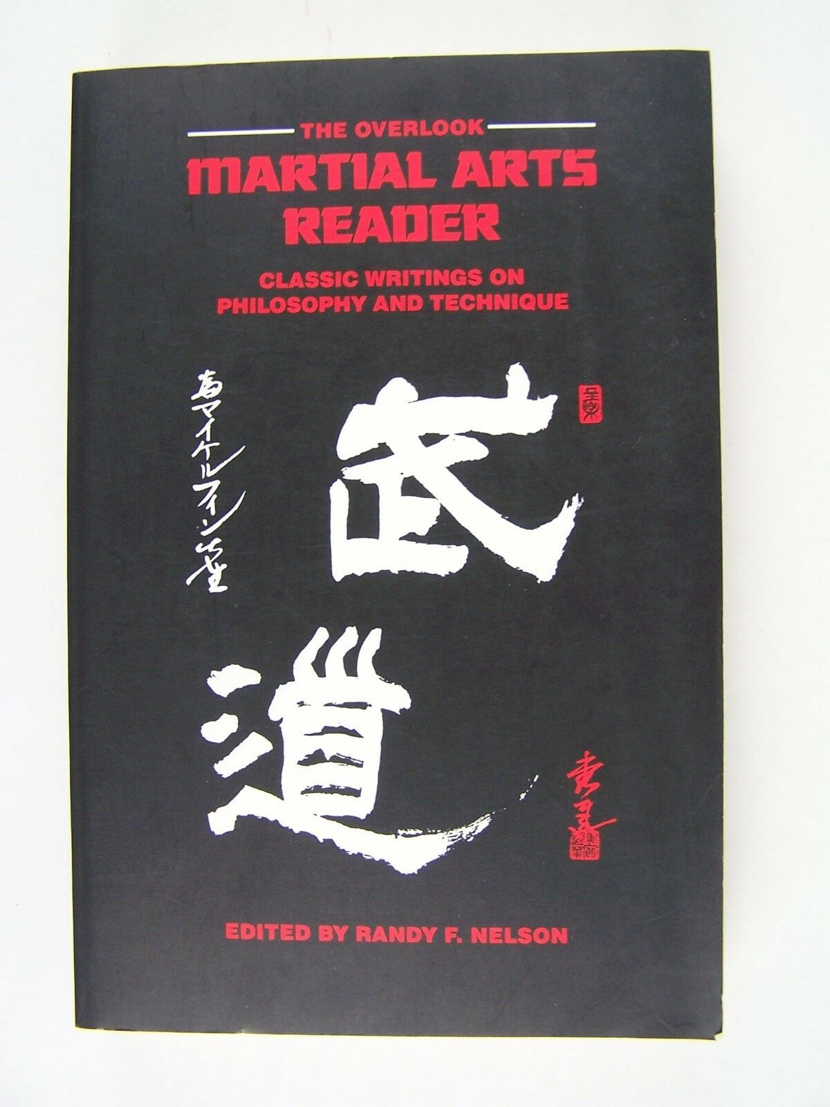 The Overlook Martial Arts Reader Paperback 1992 by Rand