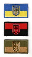 Ukrainian Patch Tryzub Emblem Army of Ukraine Flag Armed Forces