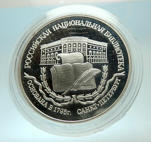 1995-RUSSIA-National-Library-Architecture-Genuine-Silver-Proof-3R-Coin-i76603