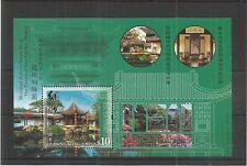 Hong Kong 2003 continentale paesaggi minisheet SG, MS1173 U/M NH LOTTO 3170A