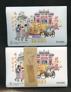 MACAU-SCOTT-873-TEMPLE-SOUVENIR-SHEET-LOT-OF-100-MINT-NH