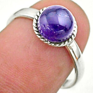 2.46cts Solitaire Natural Purple Amethyst 925 Sterling Silver Ring Size 7 T41371
