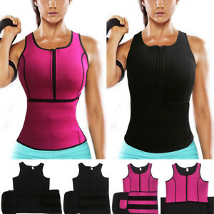 3bcaabca3b812 Women Neoprene Sauna Sweat Body Shaper Fat Burner Slim Vest Waist ...