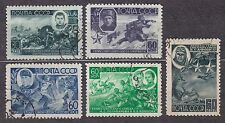 RUSSIA SU 1944 USED SC#947/51 IIWW - Soviet war heroes.