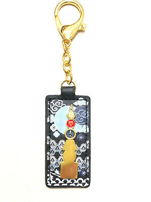 My Lucky 2019 Feng Shui Tri-Coloured 5 Element Pagoda Hanging Amulet Keychain
