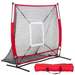 5x5-039-Baseball-Practice-Net-Pitching-Batting-Hitting-Strike-Zone-Softball-Thrower