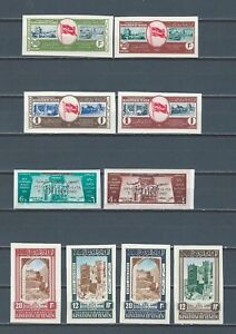 Middle-East-Yemen-1950s-postage-amp-airmail-imperf-sets-great-value