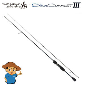 Yamaga-Blanks-BLUECURRENT-53-fishing-spinning-rod-2020-model