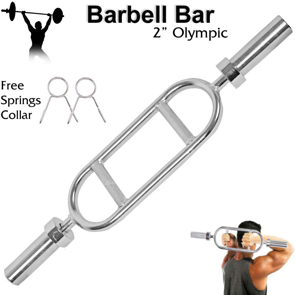 Hth olympique triceps barbell gym bar chrome ressort col curl poids levage set