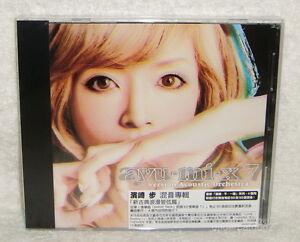 Ayumi Hamasaki ayu-mi-x 7 vers...