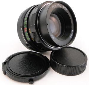 NEW-MMZ-LOMO-Russian-LOGO-HELIOS-44m-Lens-M42-Adapt-Canon-EF-Mount-Camera