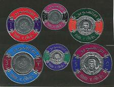 Umm Al Qiwain 1965 monetary conference of countries in Arabian Gulf Silver Foil