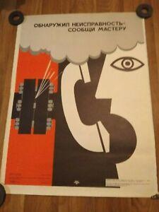 Retro original russian soviet poster