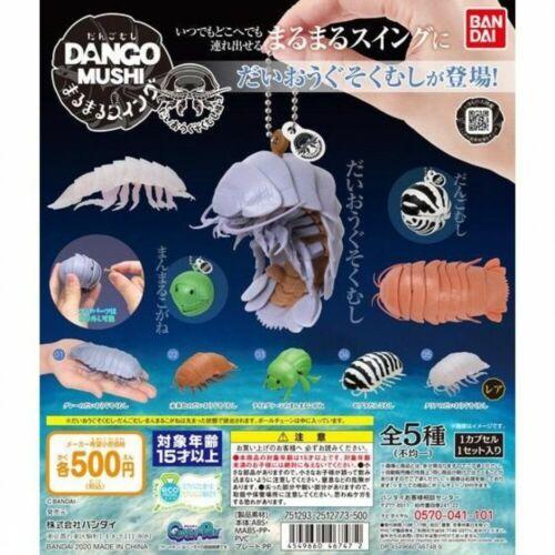 Dango Mushi Pill Bug Capsule Toy Round Swing Giant Isopod All 5 Types Bandai