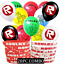 ROBLOX-CUPCAKE-CAKE-TOPPER-party-NAPKIN-balloon-SUPPLIES-decorations-toppers-CUP thumbnail 31