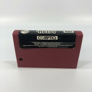 The-Heist-Comptiq-1985-MSX-ROM-Cartridge-MSX1-Cartridge-Only-Untested