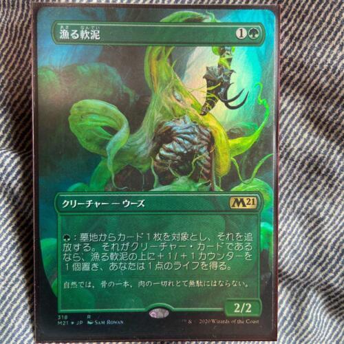 MTG Japanese Foil M21 Scavenging Ooze Rare Extended Art