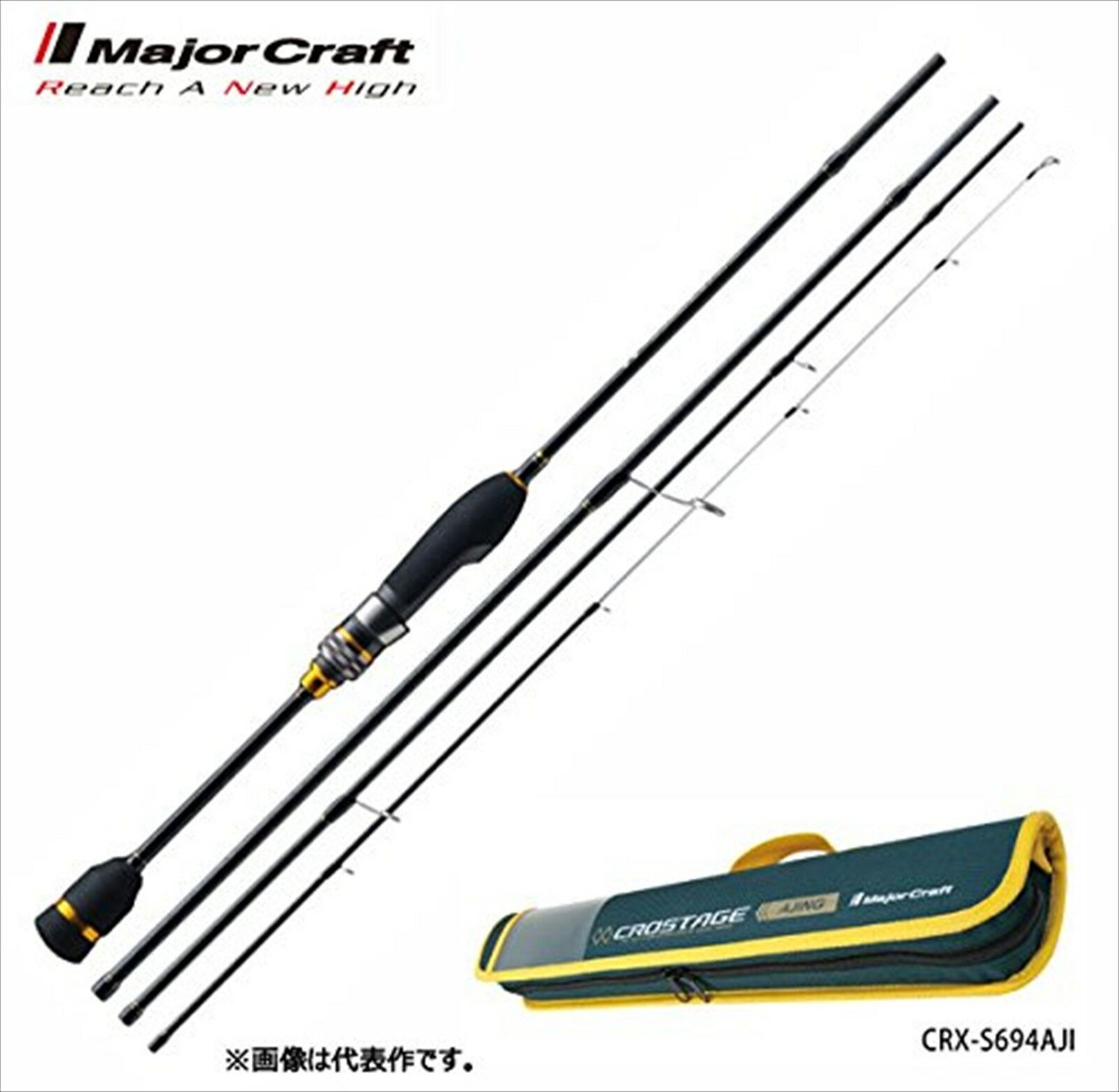 Major Craft Crostage Series Spinning Rod CRX S764 UL NEW
