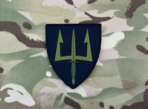 Patch D fsk Norway Norwegian Special Forces Armed Forces Special Command