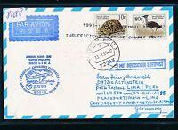 81698) LH FF Frankfurt - Lima Peru 29.10.95, Kte ab South Africa Turtle bird