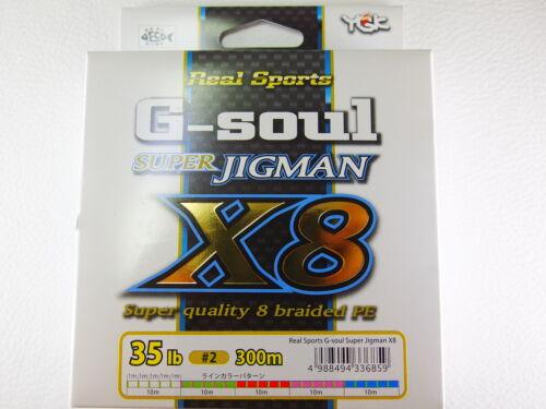 YGK G-SOUL X8 SUPER JIGMAN PE 300m 35lb #2