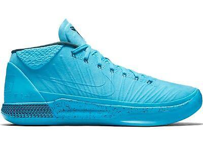 Nike Kobe AD Shoes -Blue Fury-Kobe