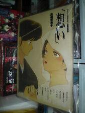 Takahashi Rumiko THE MEMORIAL ILLUSTRATIONS OF MAISON IKKOKU JAPAN ART BOOK