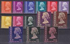 Hong Kong 1973 Mi.Nr. 268-81 ** Freimarken Königin Elisabeth II. 160,-- €