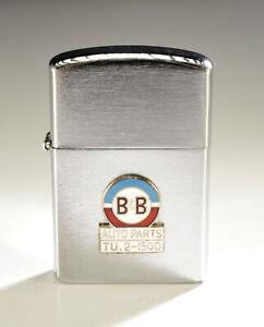 Vintage 1960 S N O S B B Auto Parts Flip Top Lighter Muscle Car Japan Made Ebay