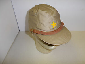 fc3101fe6c6 b8894-60 WWII Japanese Army EM   NCO Tan cotton Field Cap size 60-62 ...